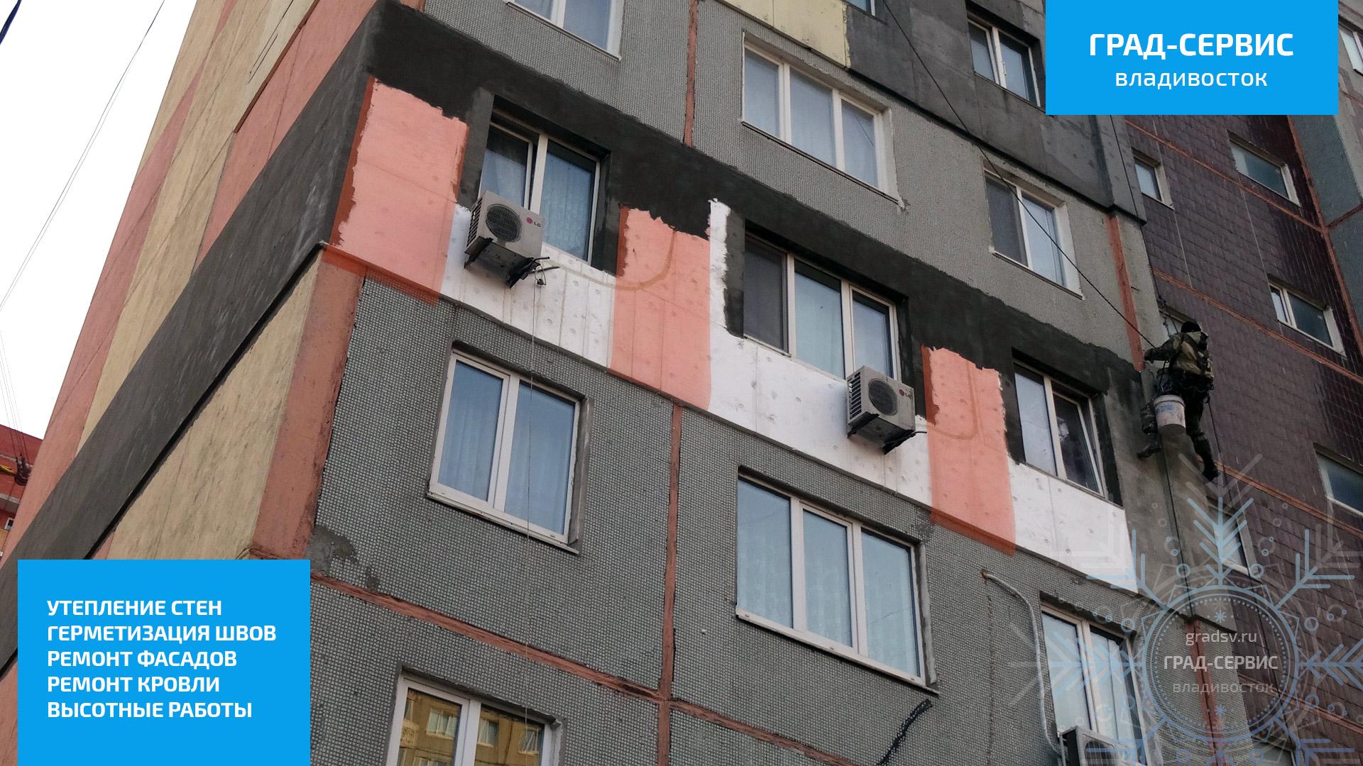 Смета локальная на ремонт фасада здания
